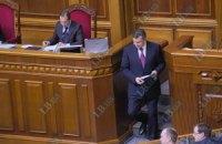 """Янукович покинул Раду под крики """"Ганьба"""""""