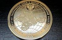 """Китайським туристам у Криму подарували монети із зображенням """"російської весни"""""""