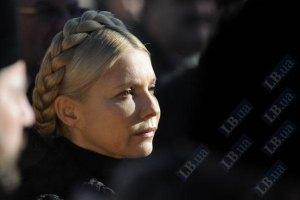 Тимошенко в День Конституции выразила украинцам соболезнование