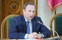 Председатель Харьковской ОГА и посол Великобритании договорились о стажировках одаренной молодежи