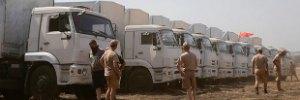 Россия подвозит припасы боевикам на белых грузовиках гумконвоя