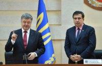 Порошенко остался недоволен ремонтом дорог в Одесской области при Саакашвили