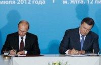 Янукович в Москве ничего подписывать не будет