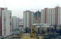 Киев избавляется от долгостроев
