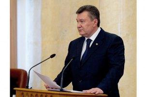 Янукович: Украину будут уважать во всем мире