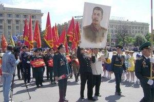 Диаспора просит Европу не допустить реабилитации сталинизма в Украине