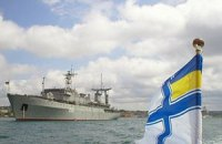В ВМС уверяют, что не собираются переводить штаб нацфлота в Киев