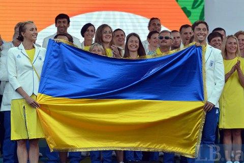 В Киеве проводили сборную на Олимпиаду в Рио