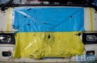 Комиссия ВР нашла вину Порошенко, Гелетея и Муженко в иловайской трагедии