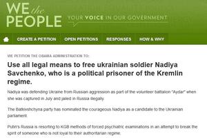 Петиция об освобождении Савченко на сайте Белого дома собрала 100 тысяч голосов