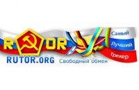 В России навсегда заблокировали популярные торрент-сайты Rutor и Kinozal