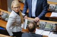 Тимошенко: комитет нацбезопасности поддержал законопроект о деофшоризации