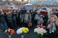 Минздрав признал погибшими в центре Киева 82 человека