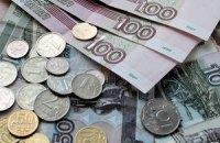 Россия засекретила 16% экспорта на $56 млрд