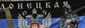 Депутаты ввели особый статус для Донбасса и освободили боевиков от ответственности