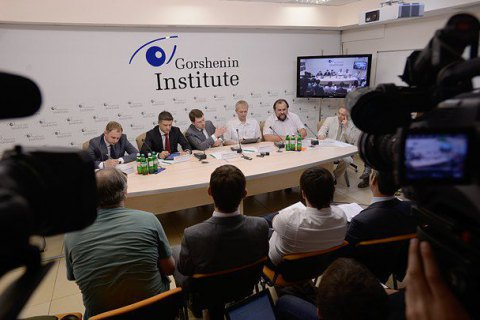 Эксперты обсудят последствия конституционной реформы