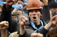 Шахтеры угрожают затопить родину Януковича