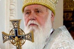 """Патриарх Филарет """"посоветовал"""" прихожанам, за кого голосовать"""
