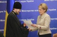 Государство начало признавать документы о высшем духовном образовании