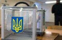 В одном из сел Ивано-Франковской области на выборы не пришел ни один избиратель