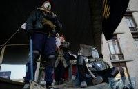 """Донецкие сепаратисты создали свою """"народную армию"""""""