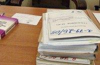 Украина уведомила ЕС о закрытии дел ряда экс-чиновников из санкционного списка