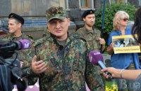 Кохановскому и еще трем националистам предъявили подозрение за погромы 20 февраля