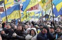 Лидеры оппозиции призывают украинцев выйти на Народное вече в воскресенье