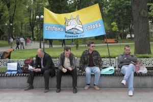 Общественные организации создали Народную Раду для свержения Януковича