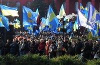 """""""Свобода"""" готовится пройти по Киеву Маршем УПА"""