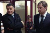 В харьковском офисе Авакова проходит обыск