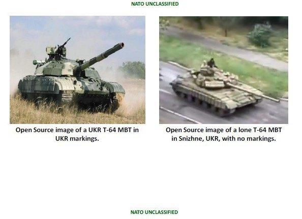 Т-64 Украины и Т-64 сепаратистов