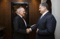 Швейцария даст Украине $200 млн на пополнение резервов