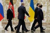 Как Европа и НАТО ответит на агрессию России