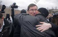 Луценко вышел из колонии. Его встретили жена и сын (ДОБАВЛЕНЫ ФОТО и ВИДЕО)