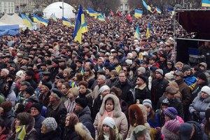 Во Львове на митинг вышли более 40 тысяч человек