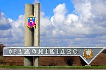 Рада переименовала Орджоникидзе и полторы сотни сел и поселков