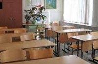 В Житомире школы закрыли на карантин