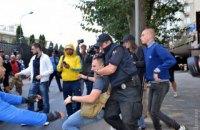 """Возле консульства России в Одессе """"Правый сектор"""" подрался с полицией"""