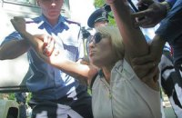 Милиция задержала активистку Femen за акцию у посольства Грузии