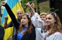 Украинская диаспора подаст на Россию иск в Евросуд