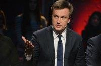 Украине нужен свой план и стратегия возвращения Крыма и Донбасса, - Наливайченко