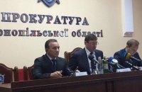 Назначен новый прокурор Тернопольской области