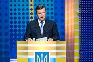 Янукович считает студенческие годы лучшими в жизни