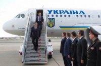 Ідеальна Україна. 39 тиждень 2012 року