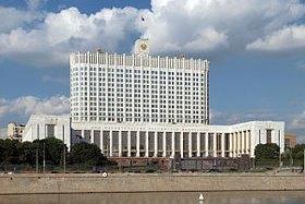 У Росії розгорнулася війна за посади в апараті уряду
