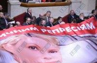 Ирреволюция по-украински - 3