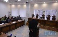 Сегодняшнее заседание по делу об убийстве Щербаня закрыли