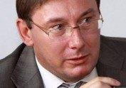 Луценко хочет единства действий Тимошенко, Яценюка и Кличко