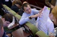 """Киевсовет выделил пострадавшим от """"Элита-Центра"""" 102 квартиры"""